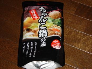 ちゃんこ鍋の素 醤油味.JPG
